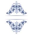 Retro lace background vector