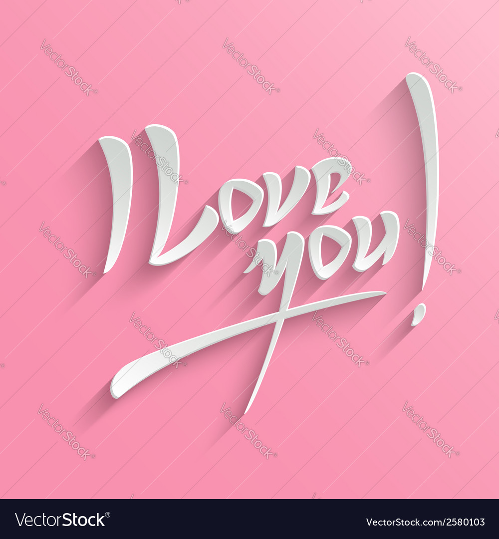 I love you lettering greeting card vector | Price: 1 Credit (USD $1)