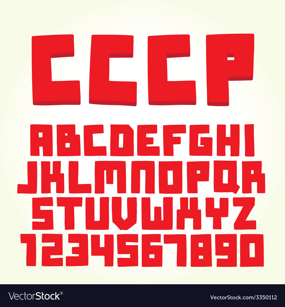 Ussr font set vector | Price: 1 Credit (USD $1)
