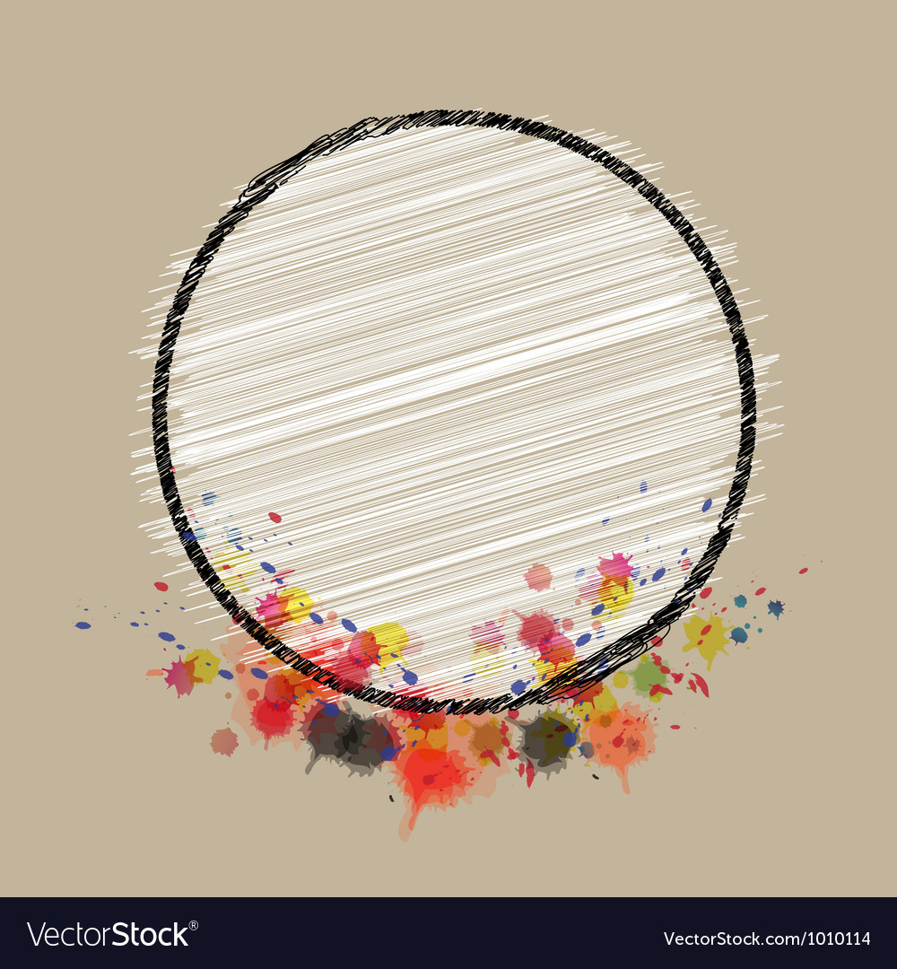 Artistic abstract frame design vector | Price: 1 Credit (USD $1)
