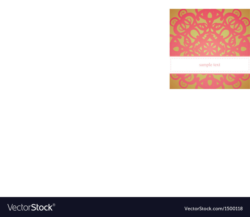 Vintage card or invitation for party or birthday vector | Price: 1 Credit (USD $1)