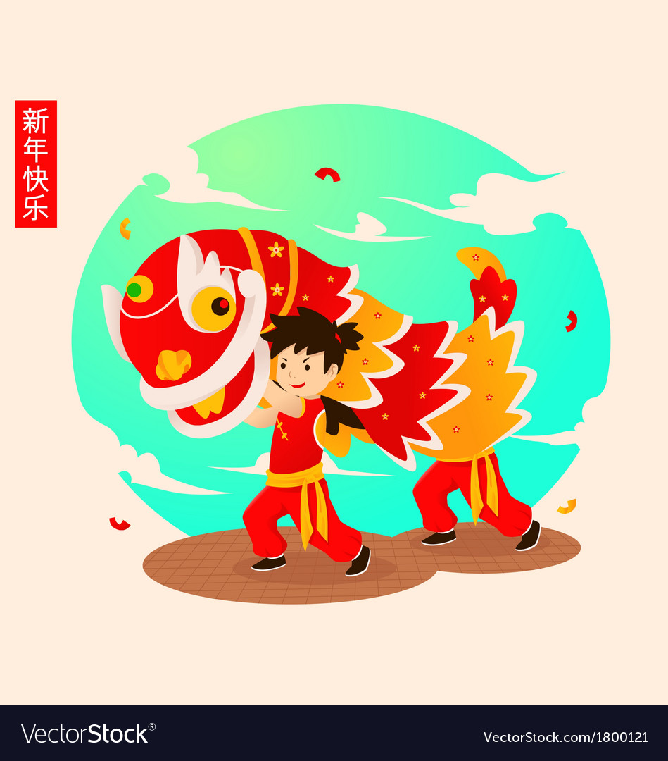 Chinese-lion-dance vector | Price: 1 Credit (USD $1)