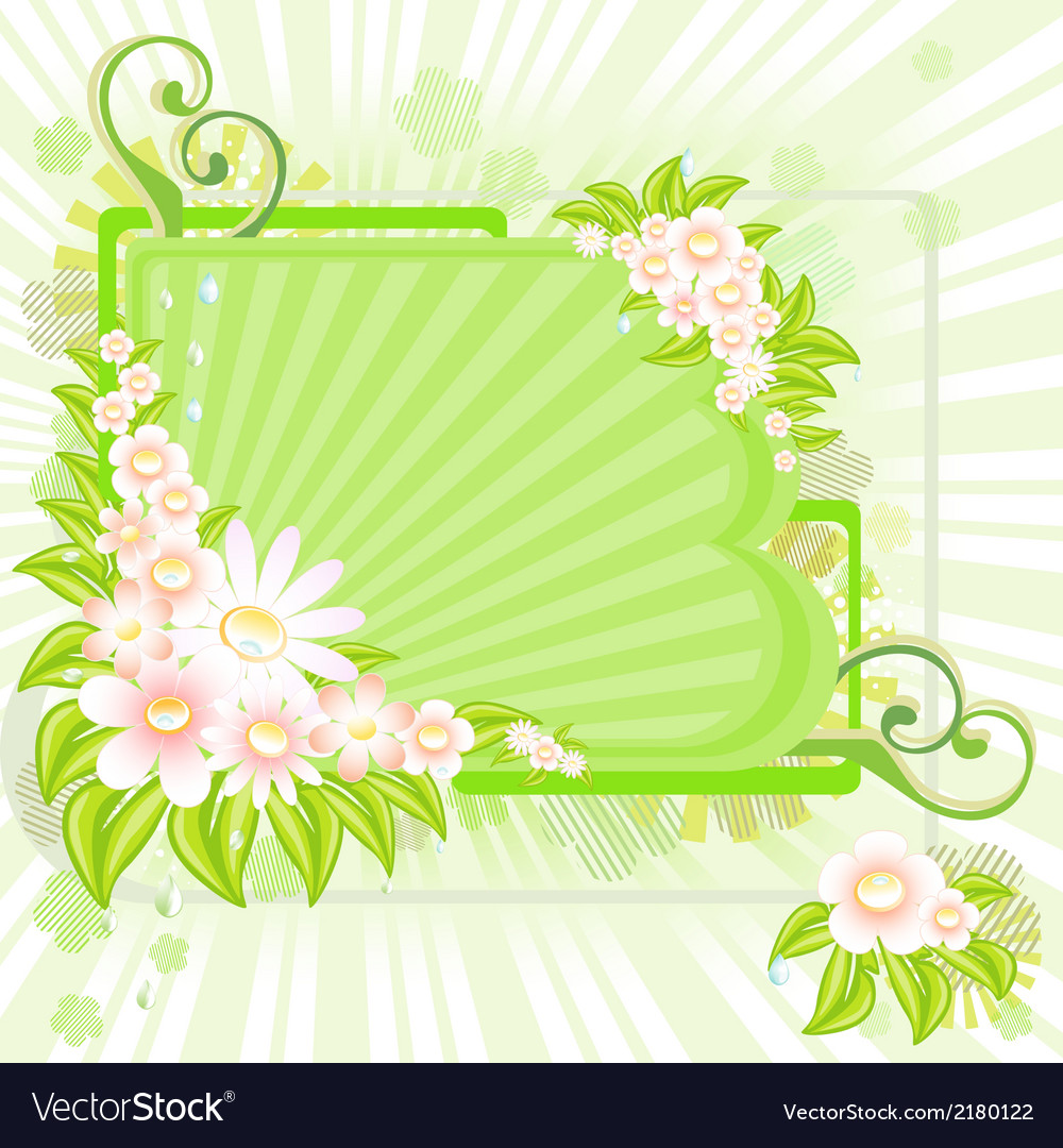Spring splash vector | Price: 1 Credit (USD $1)