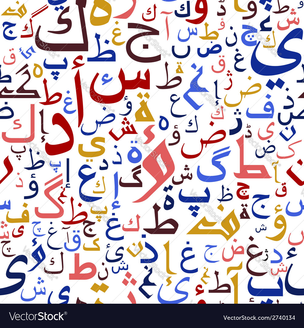 Arabic seamless script pattern vector | Price: 1 Credit (USD $1)