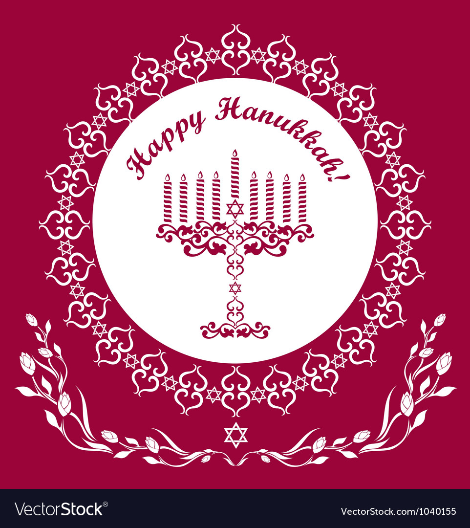 Jewish hanukkah holiday background vector | Price: 1 Credit (USD $1)