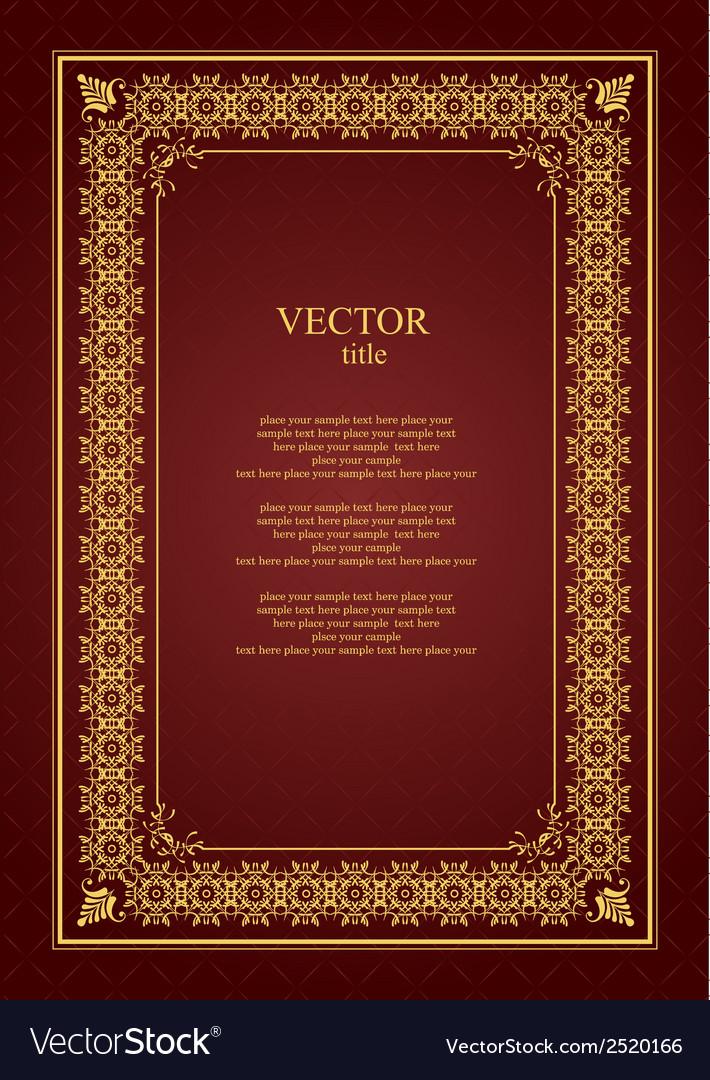 Al 0911 frame 03 vector | Price: 1 Credit (USD $1)