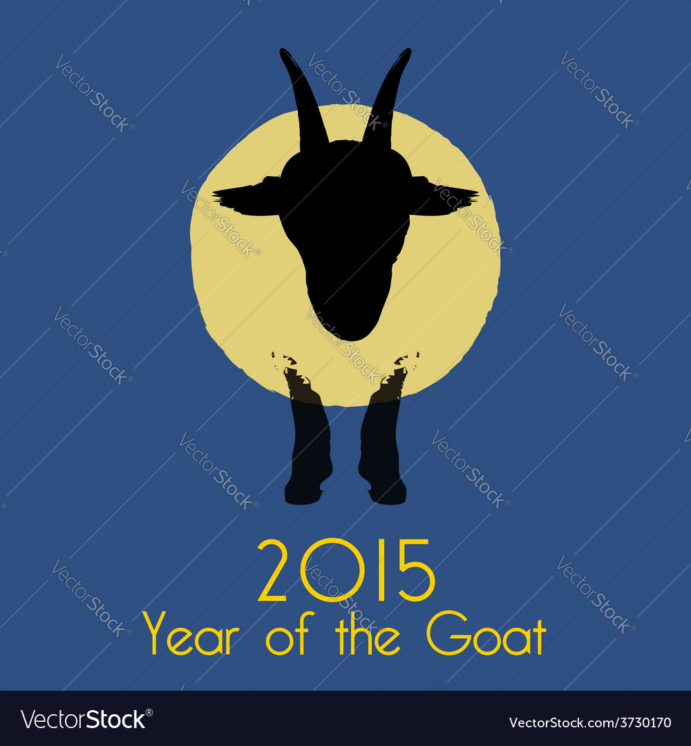 Chinese new year of the goat 2015 vector | Price: 1 Credit (USD $1)