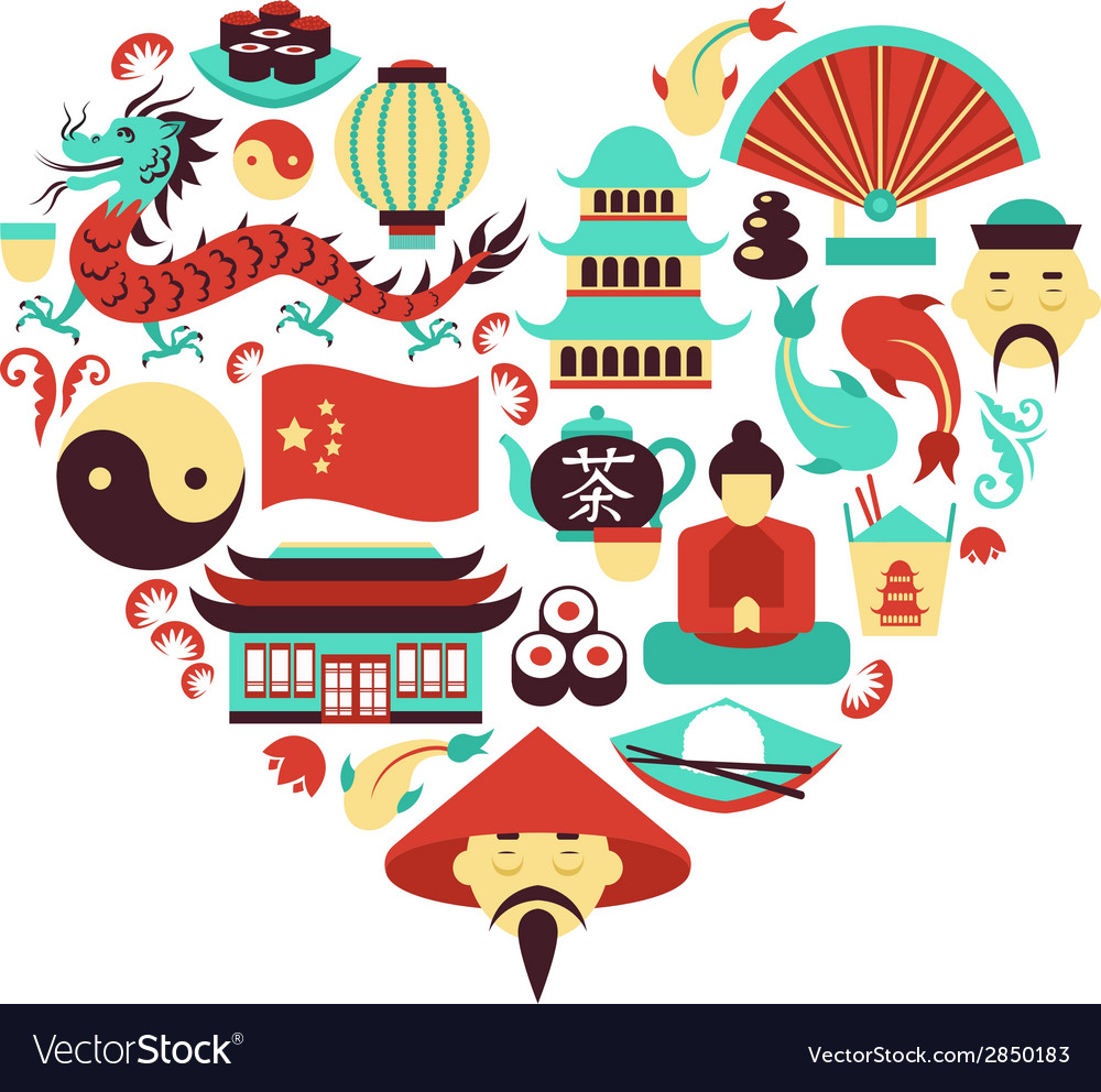 China symbols heart vector | Price: 1 Credit (USD $1)