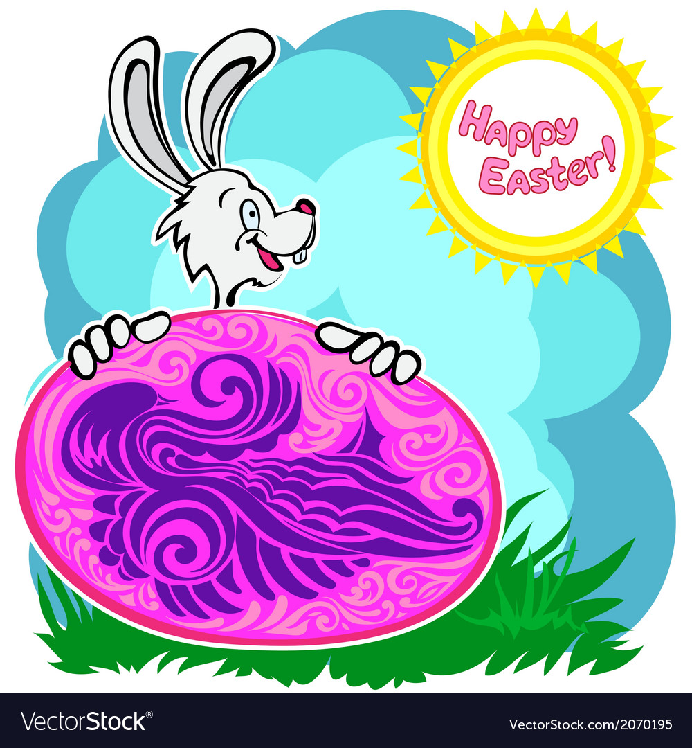 Bunny with patterned easter egg vector | Price: 1 Credit (USD $1)