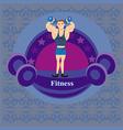 Gym label vector