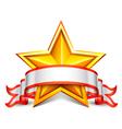 Star banner vector