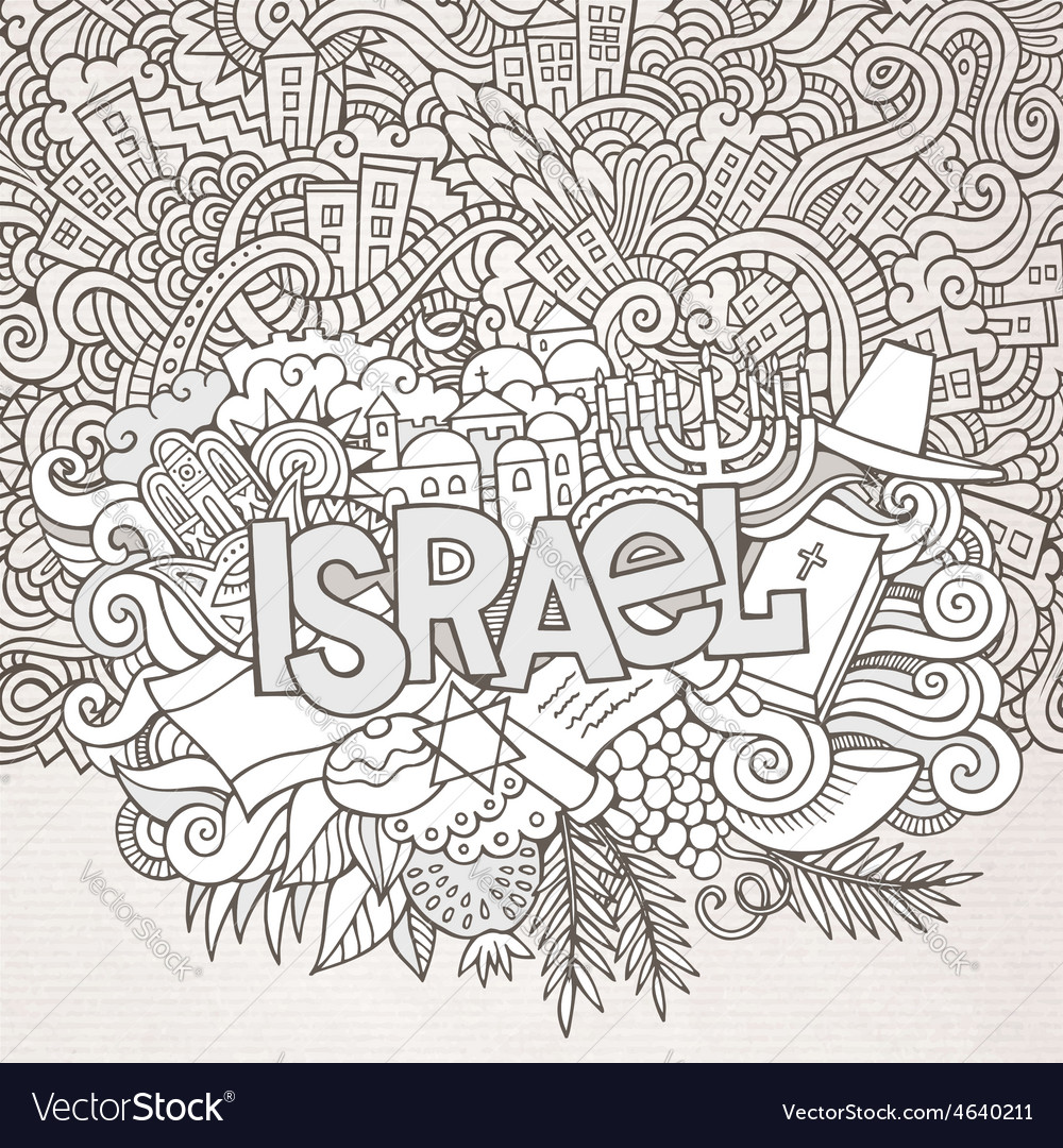 Israel hand lettering and doodles elements vector   Price: 1 Credit (USD $1)