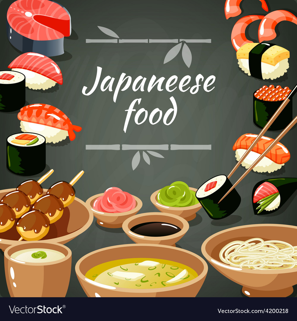 Sushi food vector | Price: 1 Credit (USD $1)