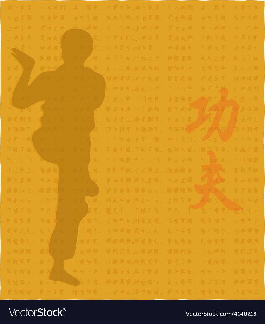 The man shows kung fu an original vector | Price: 1 Credit (USD $1)
