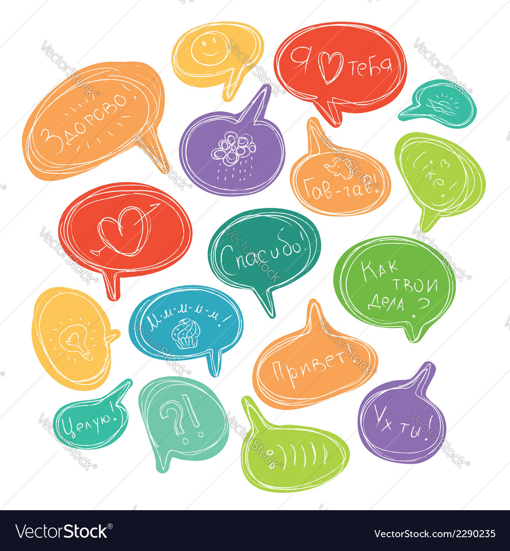 Colorful set of speech bubbles russian language vector | Price: 1 Credit (USD $1)