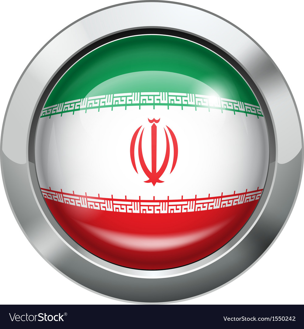 Iran flag metal button vector | Price: 1 Credit (USD $1)