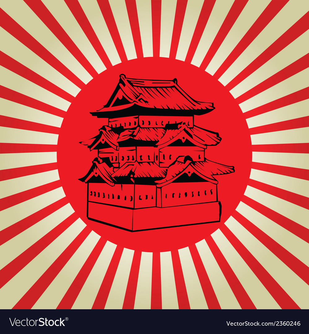 Japan osaka castle on sun flag vector | Price: 1 Credit (USD $1)
