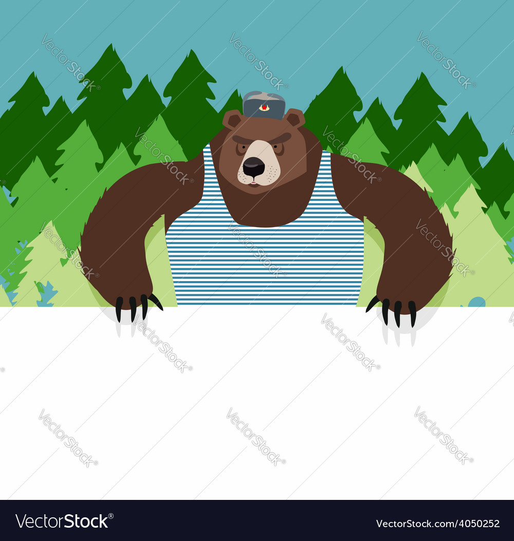 Bear sitting at a table vector | Price: 1 Credit (USD $1)