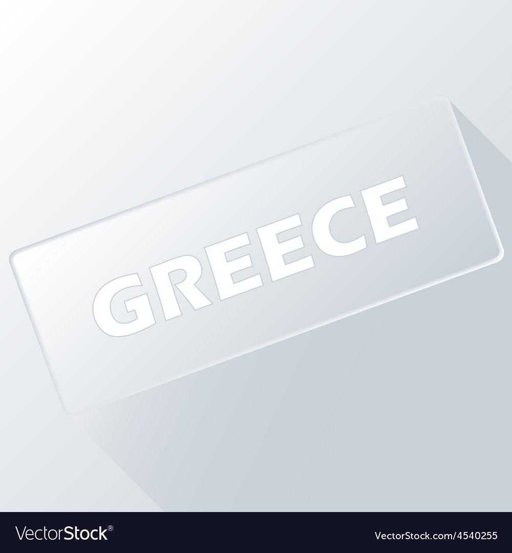 Greece unique button vector | Price: 1 Credit (USD $1)