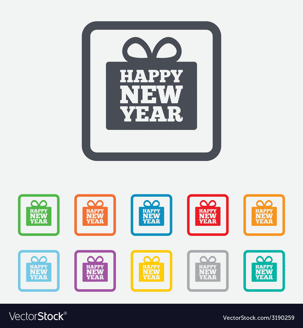 Happy new year gift sign icon present symbol vector | Price: 1 Credit (USD $1)