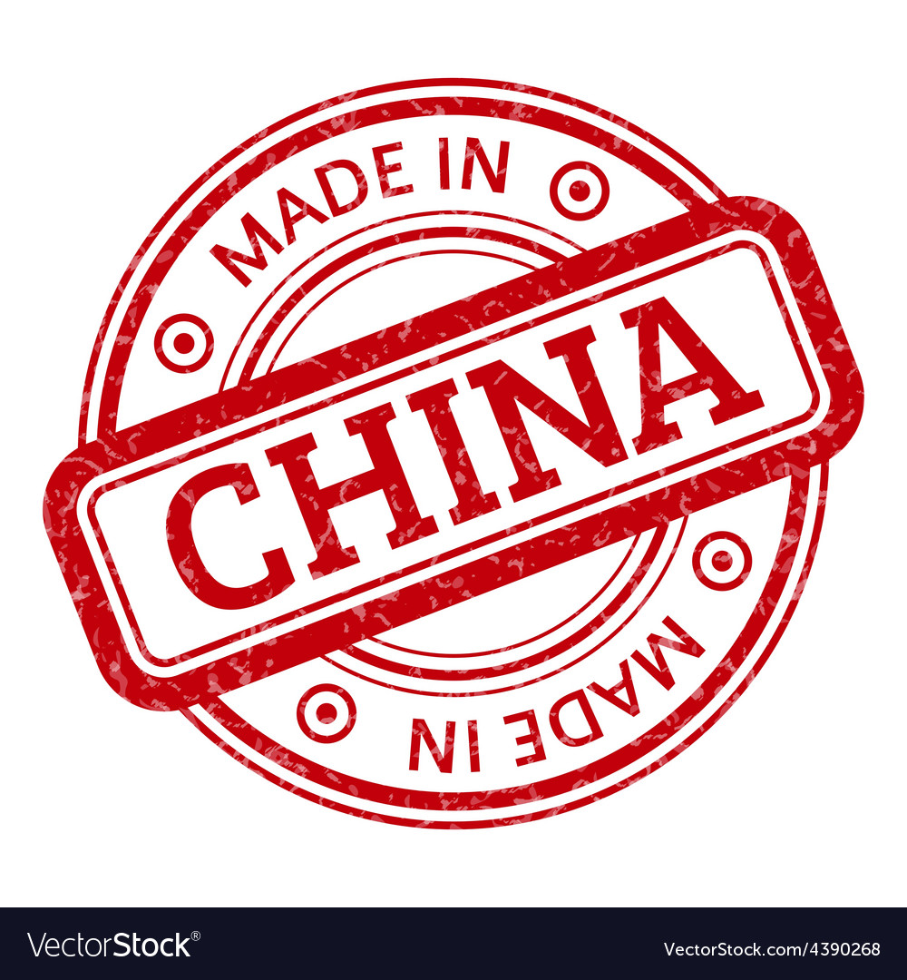 Made in china red graphic round rubber vector | Price: 1 Credit (USD $1)