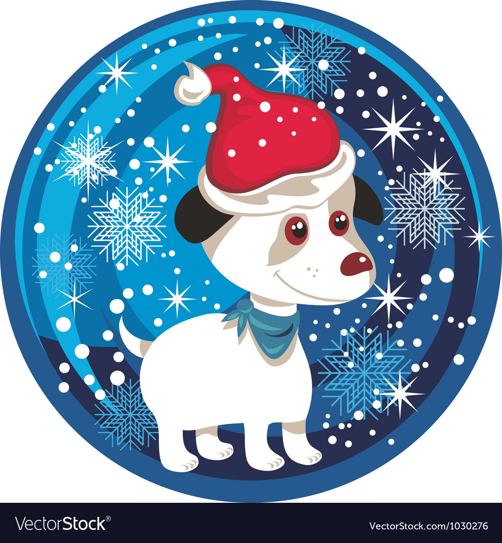 Dog snow globe vector | Price: 1 Credit (USD $1)