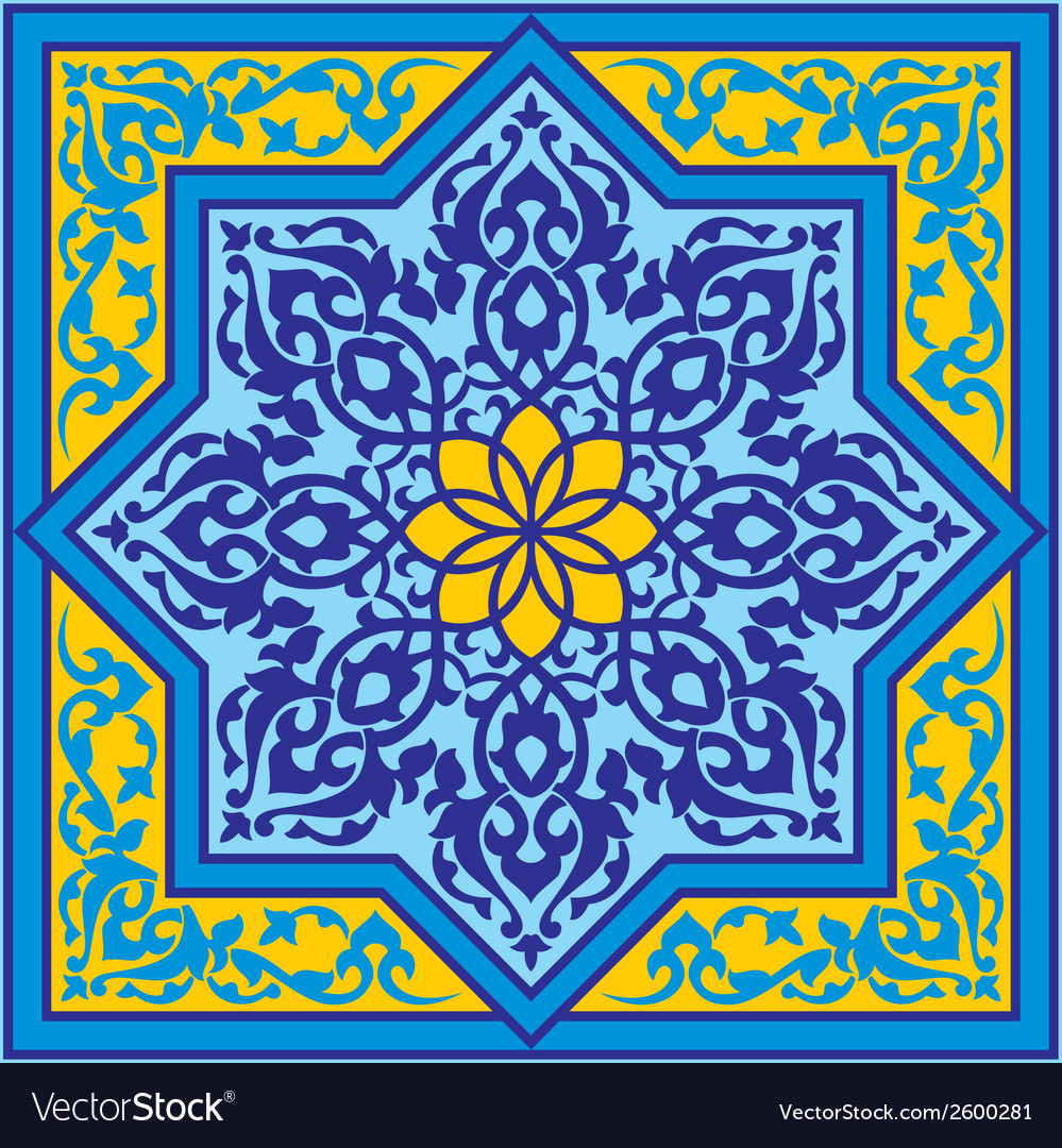 Islamic ornament vector | Price: 1 Credit (USD $1)