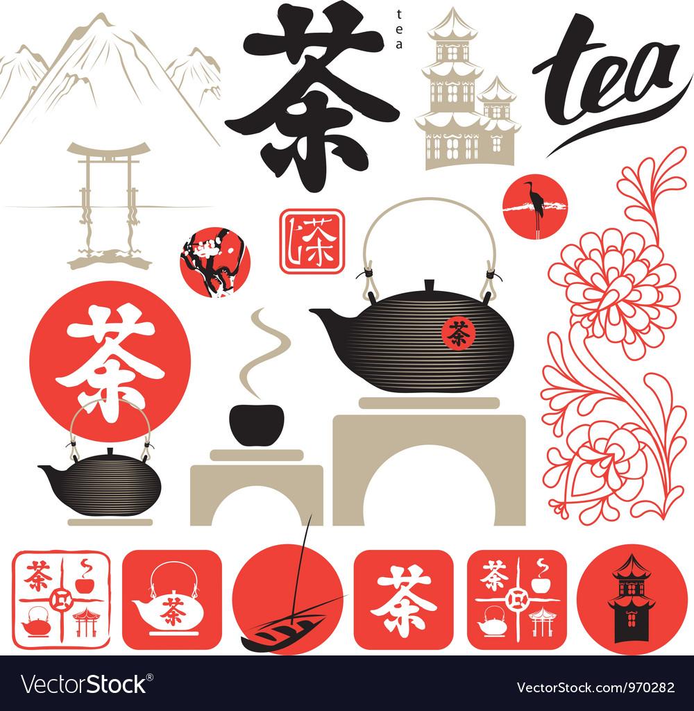 Tea ceremony vector | Price: 3 Credit (USD $3)