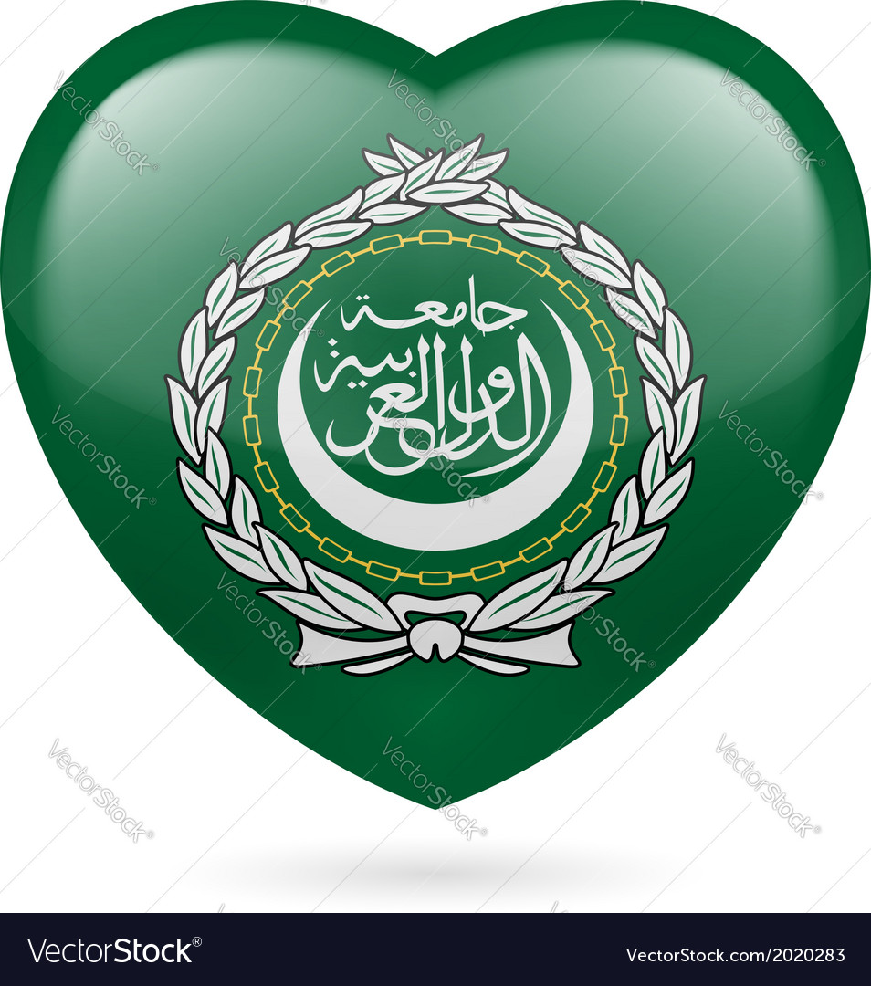 Heart icon of arab league vector | Price: 1 Credit (USD $1)