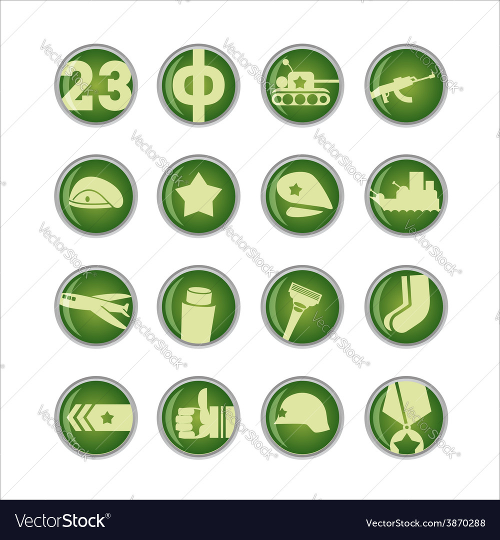 23 february defenders day in russia icon vector | Price: 1 Credit (USD $1)