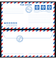 Airmail envelope on black vector