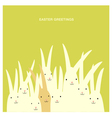 Easter greeting card design with bunnies vector