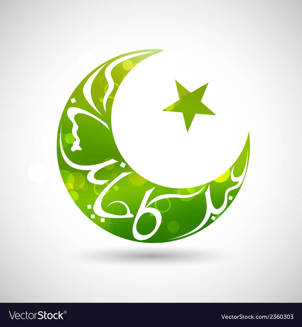 Eid mubarak happy eid background vector | Price: 1 Credit (USD $1)