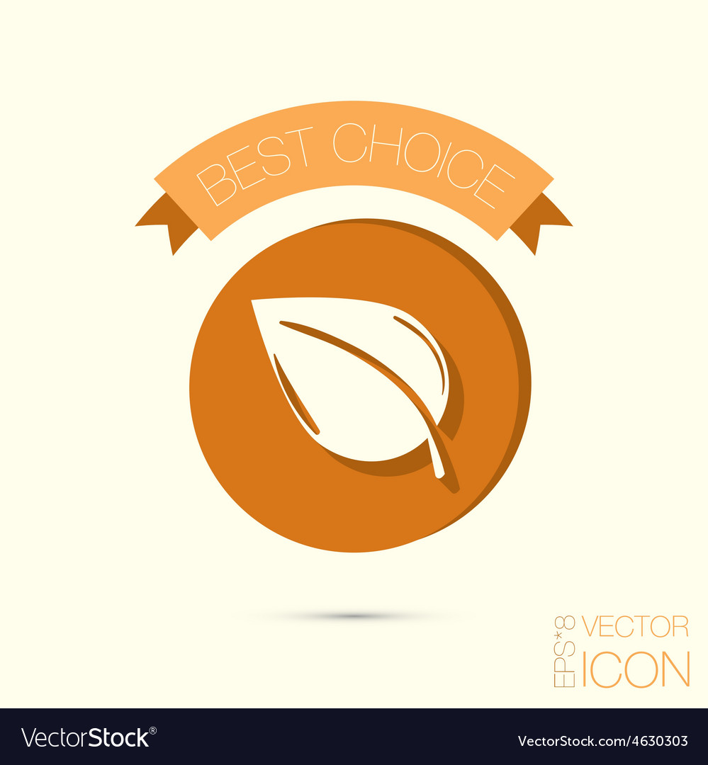 Leaf sign nature icon vector | Price: 1 Credit (USD $1)