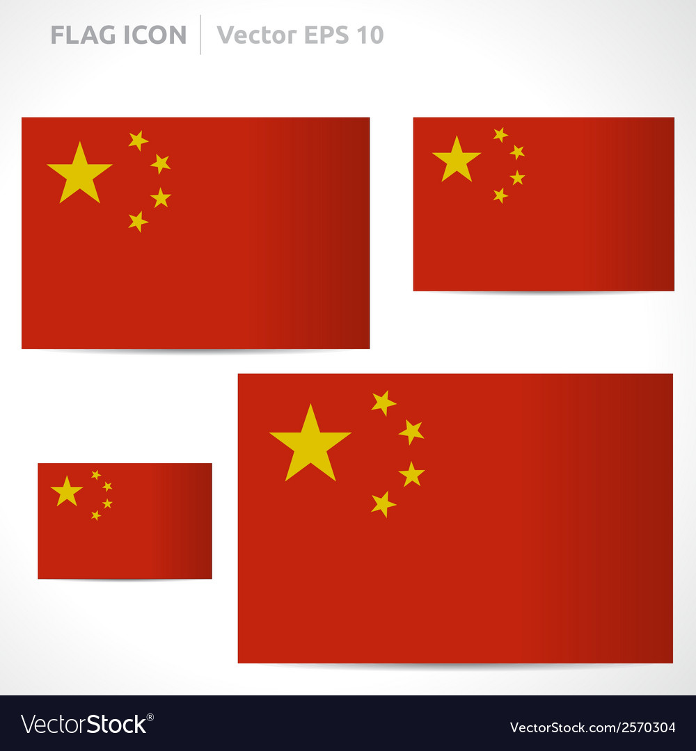 China flag template vector | Price: 1 Credit (USD $1)