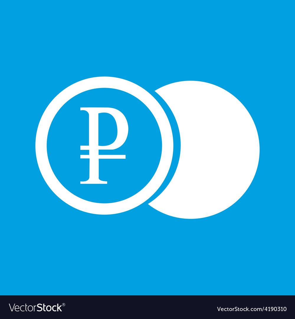 Ruble coin white icon vector | Price: 1 Credit (USD $1)