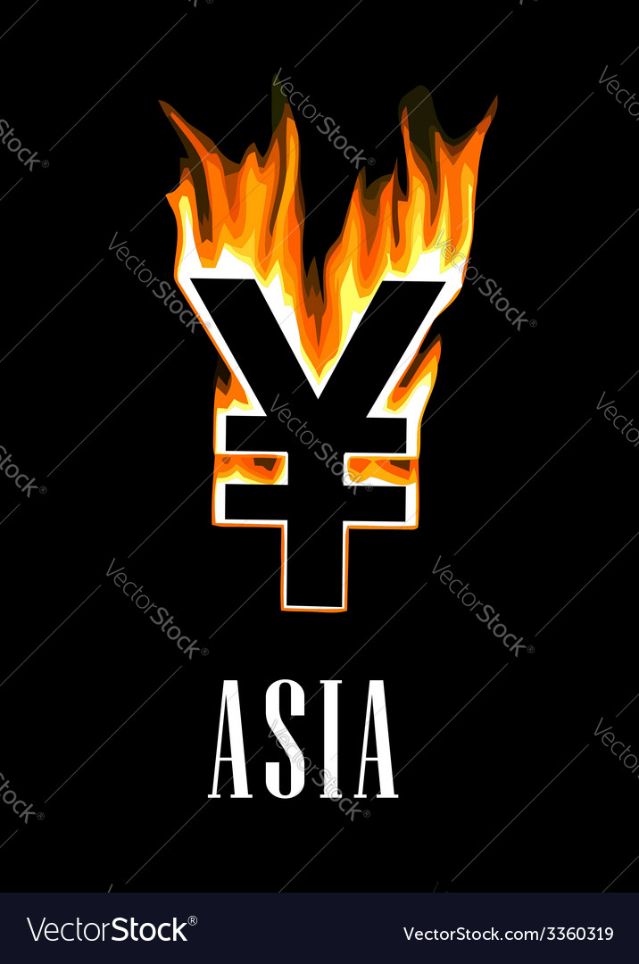 Flaming yen currency symbol vector | Price: 1 Credit (USD $1)
