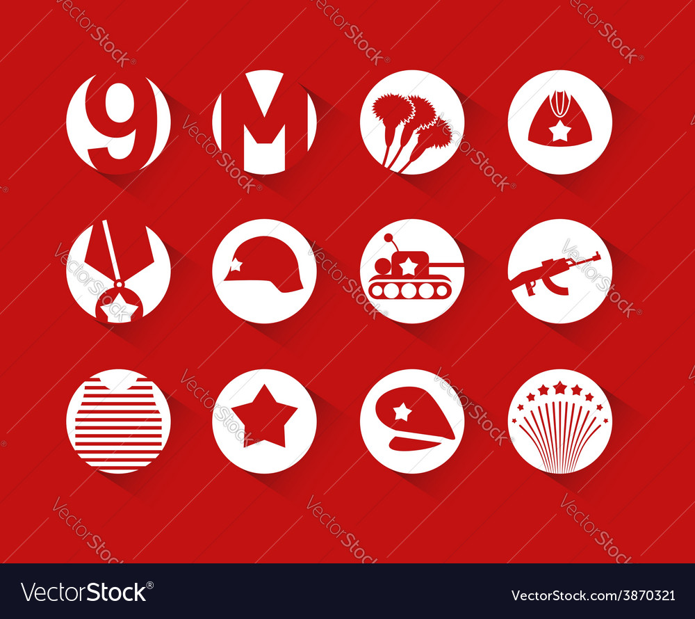 May 9 victory day icon vector | Price: 1 Credit (USD $1)