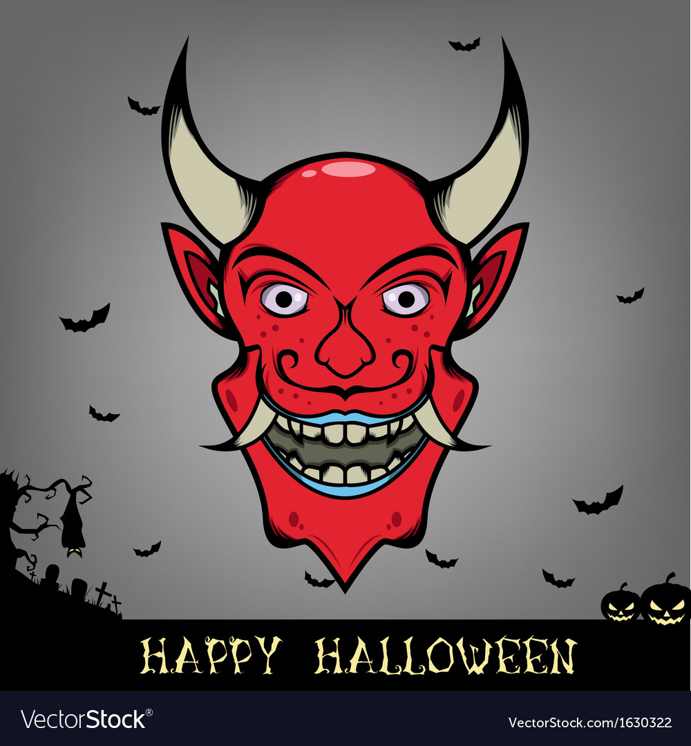 Halloween red smile evil head vector | Price: 1 Credit (USD $1)