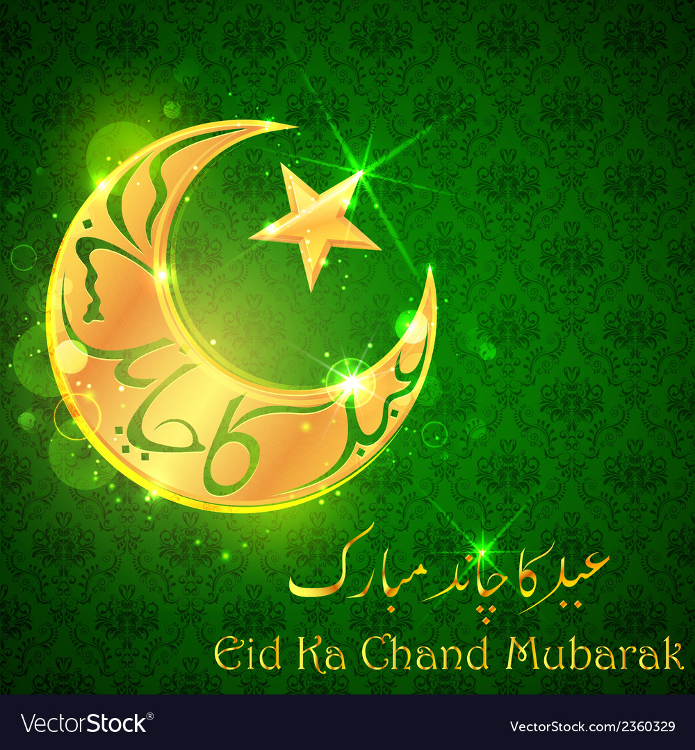 Eid ka chand mubarak wish you a happy eid moon vector | Price: 1 Credit (USD $1)