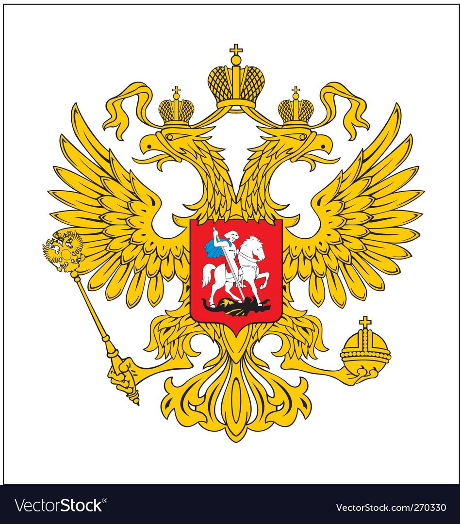 Eagle russia vector | Price: 1 Credit (USD $1)