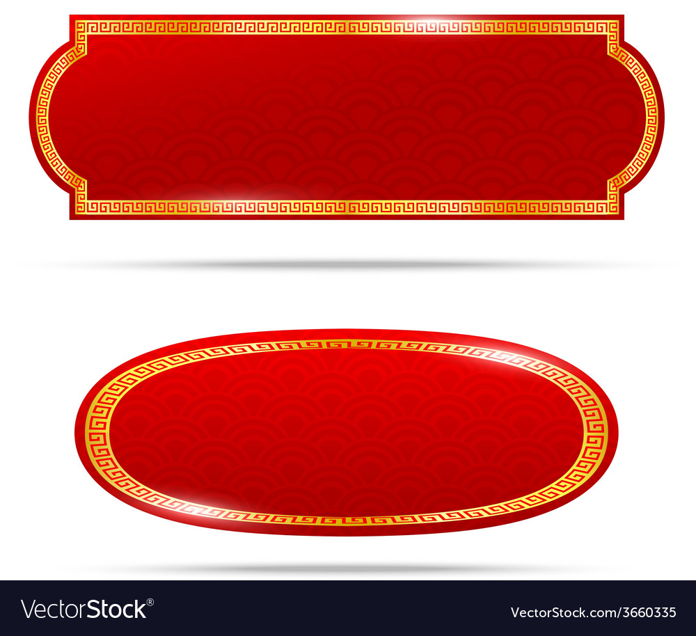 Chinese new year abstract background 0004 vector | Price: 1 Credit (USD $1)
