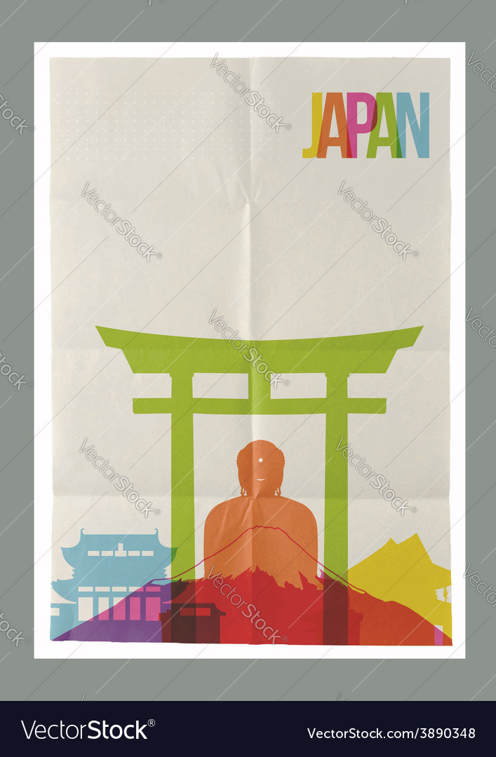 Travel japan landmarks skyline vintage poster vector | Price: 1 Credit (USD $1)