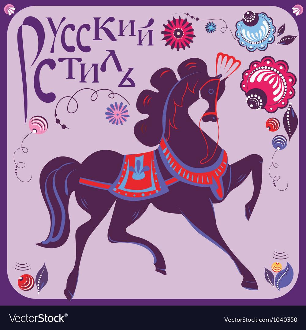 Gorodez horse vector | Price: 1 Credit (USD $1)