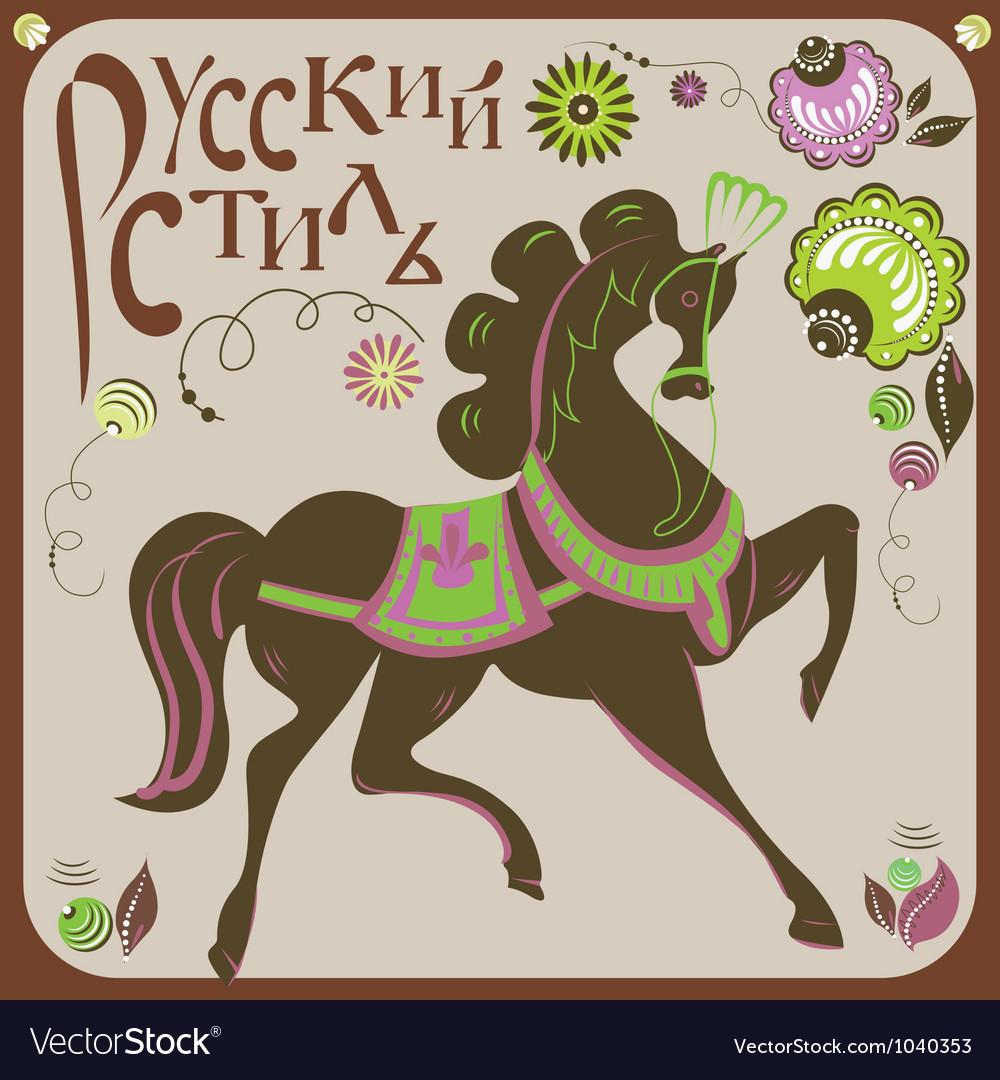 Gorodez style horse vector | Price: 1 Credit (USD $1)