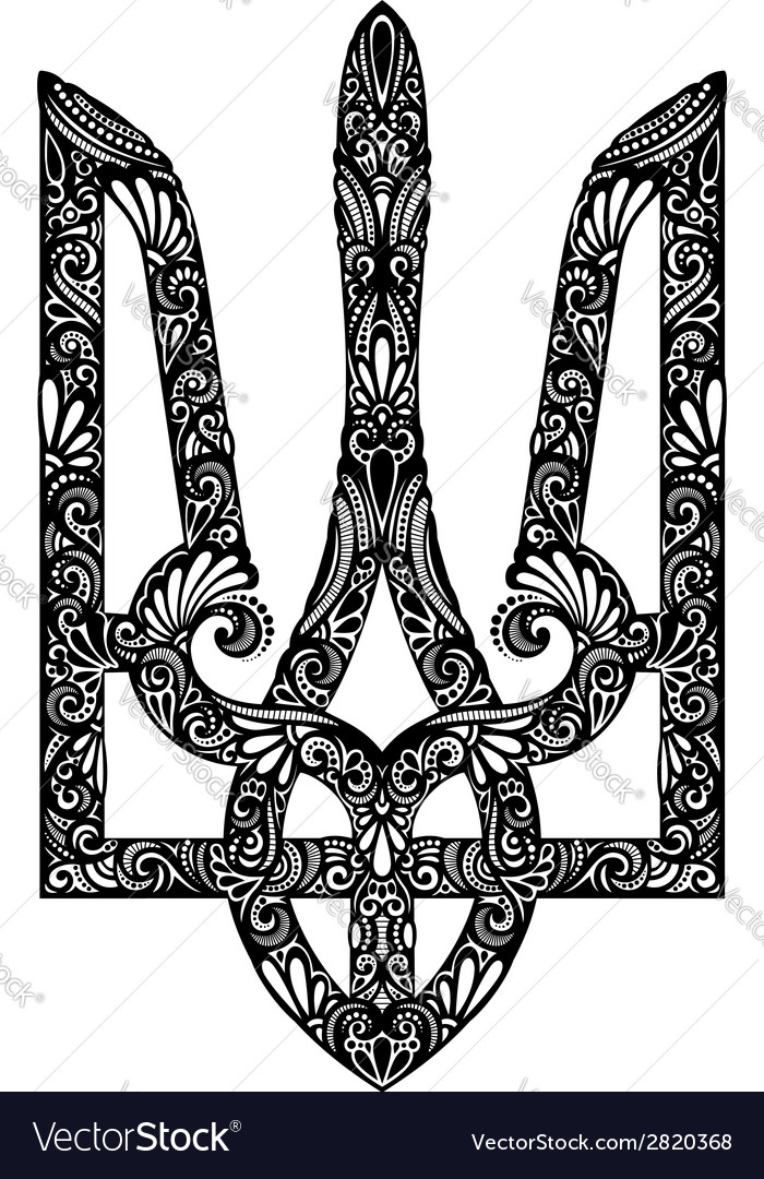 Decorative ukrainian trident vector | Price: 1 Credit (USD $1)
