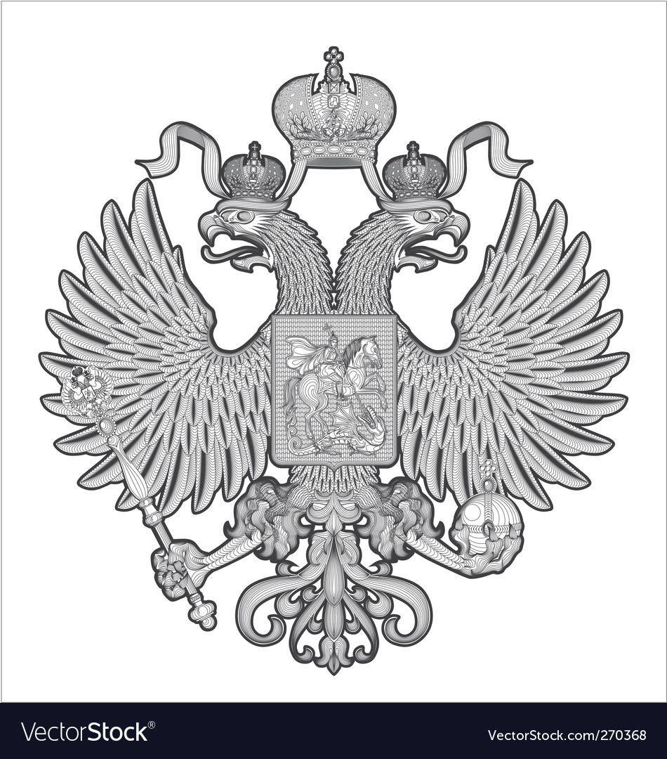 Russian eagle vector | Price: 1 Credit (USD $1)