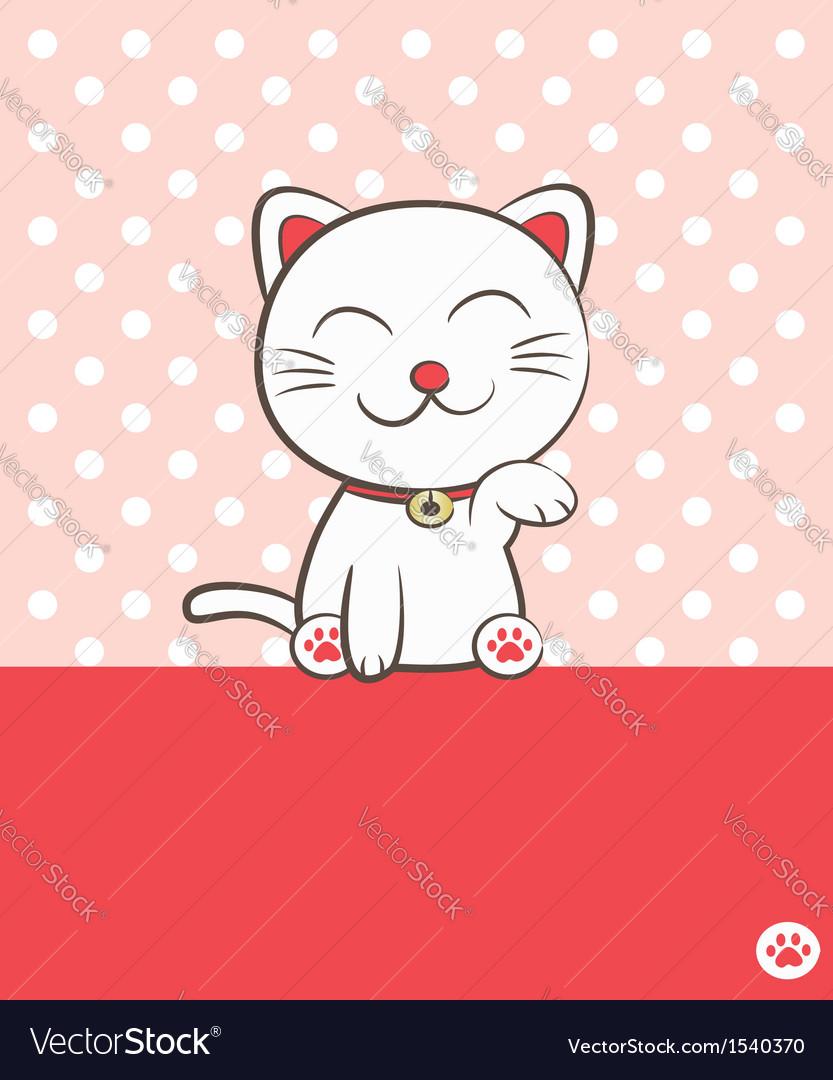 Smiling cat vector | Price: 1 Credit (USD $1)
