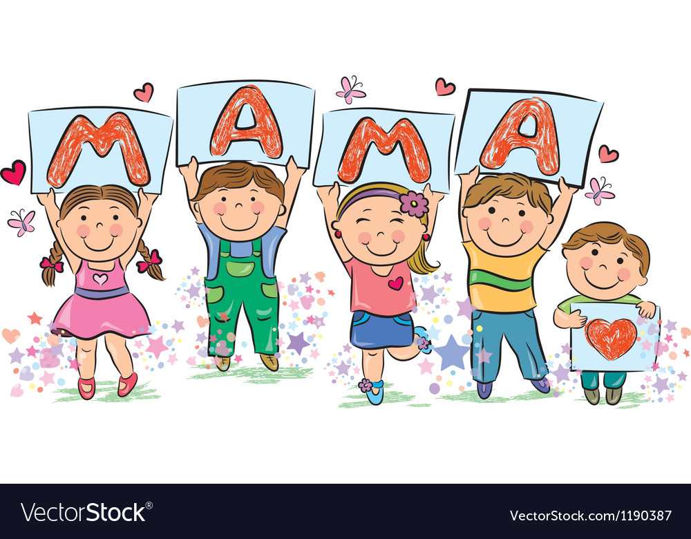 Kids write the word mama vector   Price: 3 Credit (USD $3)