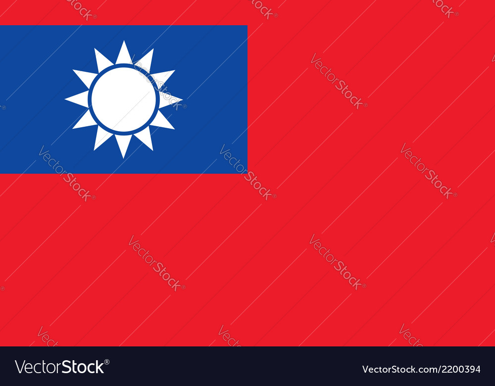 Taiwan vector | Price: 1 Credit (USD $1)
